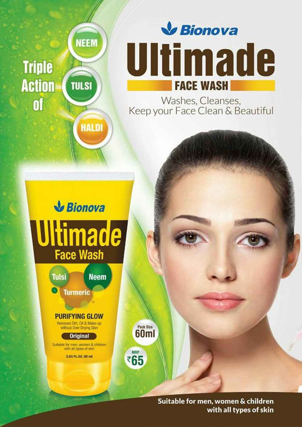 Ultimade Face Wash with Neem, Tulasi and Turmeric skin purifying face wash - 60ml