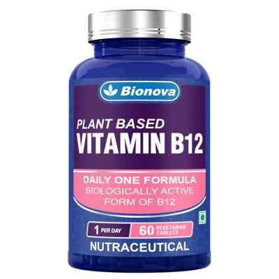 Bionova Vitamin B-12 Vegetarian Tablets- 60's Pack- Plant based & biologically active