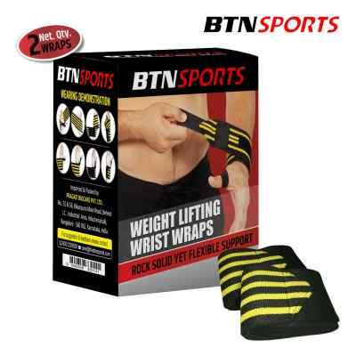 Weight Lifting Wrist Wraps (wrist band), flexible & hard, pack of 2 pcs.