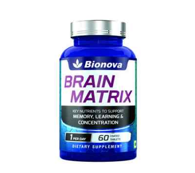 Nutrients to support mental performance, memory, learning & concentration - 60 coated tablets suitable for men & women